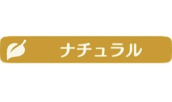 ポケ森 ナチュラルのロゴ