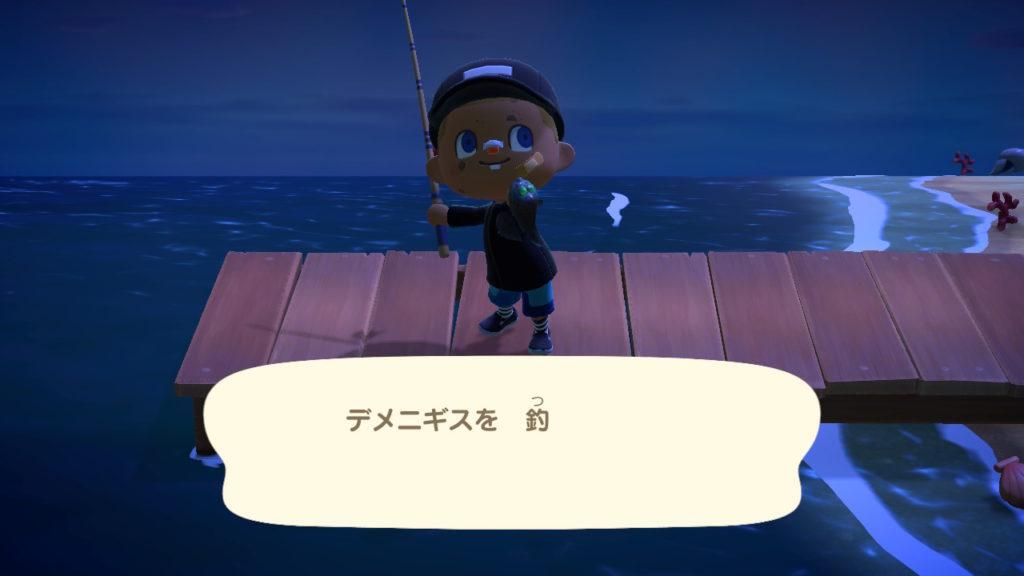 デメニギス釣り上げたときの写真