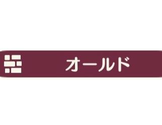 ポケ森 オールドのロゴ