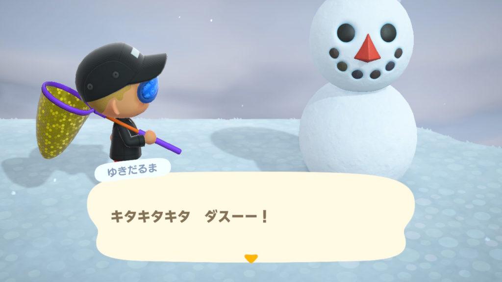 あつ森 パーフェクト雪だるま