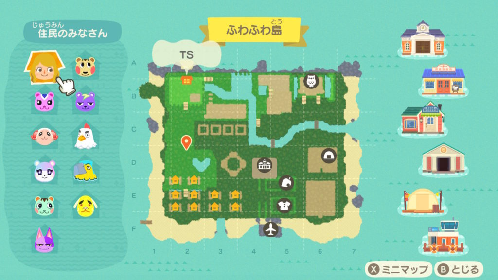 あつ森 現在の島の住民紹介