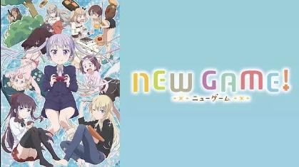 アニメ newgame!